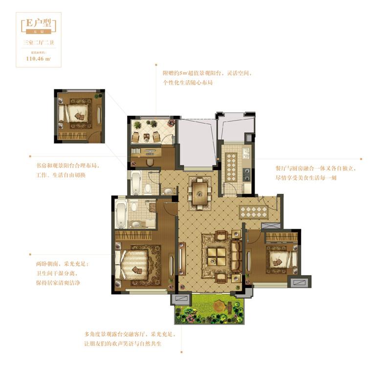 花园洋房E  三室两厅两卫