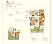 花园洋房A1-7 六室四厅三卫
