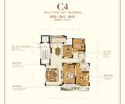 花园洋房C4 四室两厅两卫