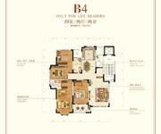 花园洋房 B4 四室两厅两卫