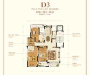 花园洋房 D3 四室两厅两卫