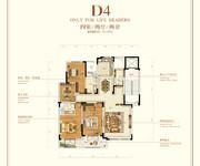 花园洋房 D4 四室两厅两卫
