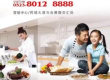 桃源里,可以安放家人幸福生活的优居美宅
