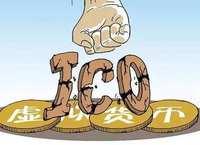 新型洗钱盯上电商、虚拟币、房产经纪 反洗钱加码进行
