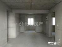 恒大华府毛坯小三房出售,116平,138万