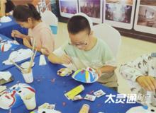 泰州佳兆业·壹号公馆面具DIY活动 传承造型艺术的深韵