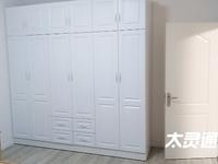 出售祥龙家园3室2厅2卫135.72平米128万住宅