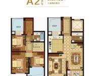 A2三室两厅两卫