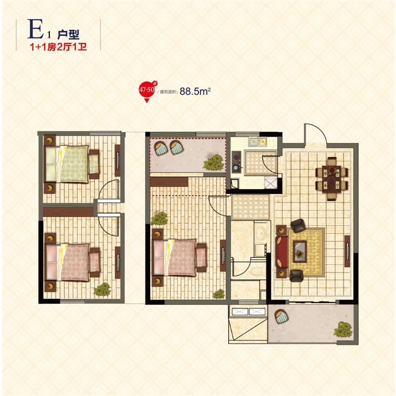 高层E1  两房两厅一卫