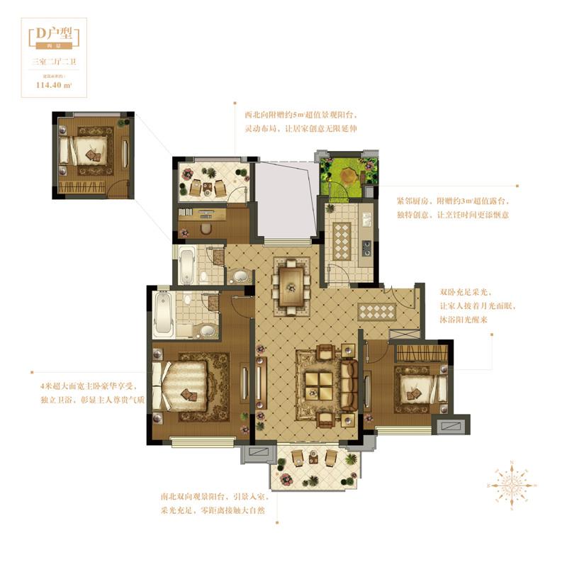 花园洋房D  三室两厅两卫