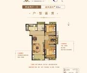高层C两室两厅一卫
