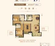 高层D两室两厅两卫