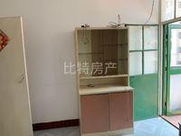 海光南村经典两居室59平简装